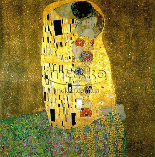 Картина Поцілунок, Густав Клімт  Кривий Ріг