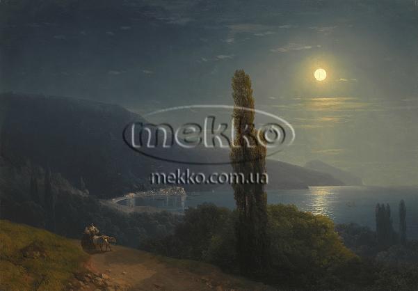 Картина Кримське узбережжя в місячному світлі, І.К. Айвазовський  Кривий Ріг