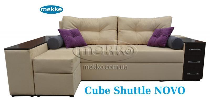 Ортопедичний кутовий диван Cube Shuttle NOVO (Куб Шатл Ново) ф-ка Мекко (2,65*1,65м)  Кривий Ріг-10