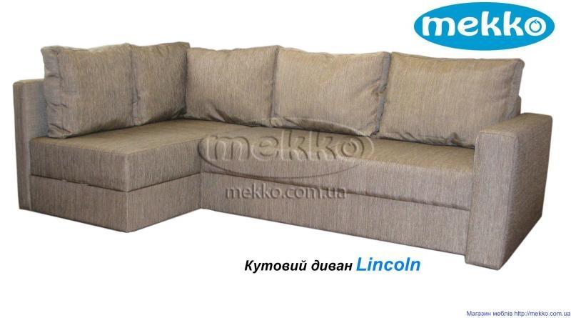 Кутовий ортопедичний диван mekko Lincoln (Лінкольн) (2400х1500)   Кривий Ріг-6