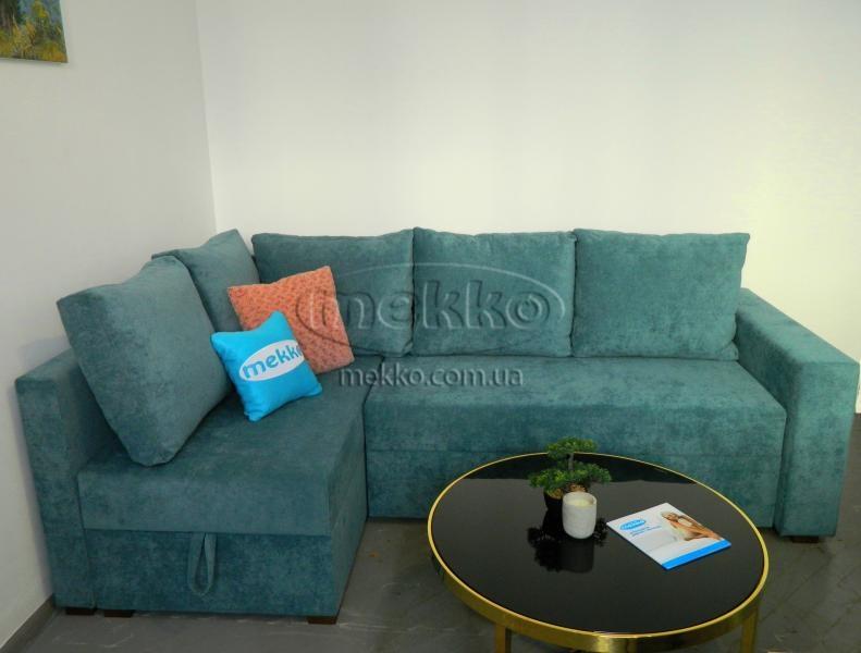 Кутовий ортопедичний диван mekko Lincoln (Лінкольн) (2400х1500)   Кривий Ріг