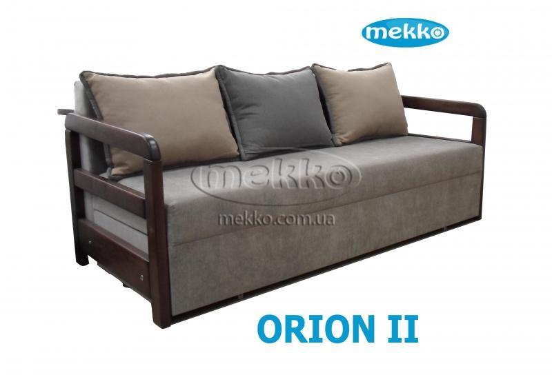 """Ортопедичний диван """"Orion II""""(Оріон 2) (2100x960) фабрика Mekko  Кривий Ріг"""